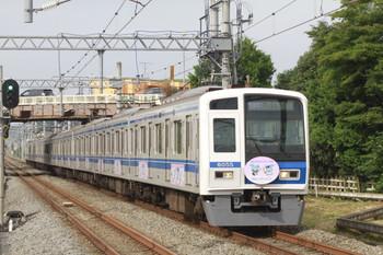 2014年10月12日、武蔵藤沢、6155Fの1716レ。