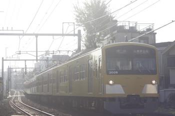 2014年10月17日、池袋~椎名町、5605レの3009F。