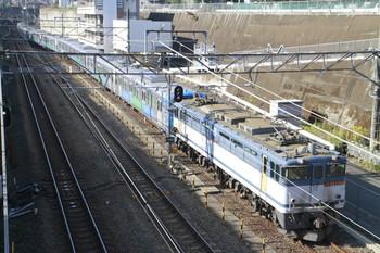 2014年10月19日、新秋津、EF65-2084に牽引され到着した西武30103F。