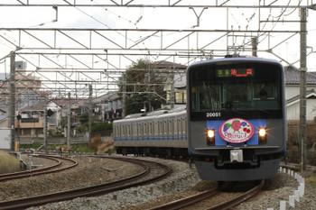 2015年1月17日、所沢~秋津、20151Fの4120レ。