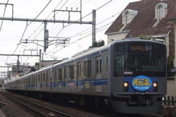 2015年4月21日、池袋~椎名町、5606レの20152F。