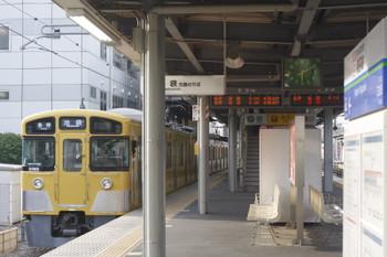 2015年5月22日 6時10分頃、東長崎、2102レを待避してから発車した5204レ。