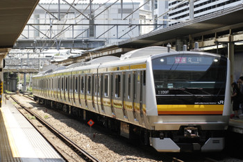2015年5月31日、武蔵小杉、E233系の快速 立川ゆき1109F列車。