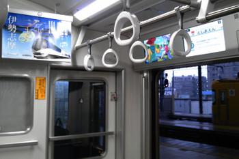 2015年9月25日、西武池袋線の車内に掲出の近鉄の広告。