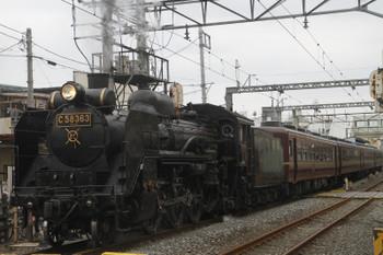 2015年11月7日、御花畑、発車した三峰口ゆきの秩父鉄道 SL列車。
