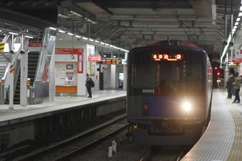 2015年11月28日、所沢、片目点灯のクハ20052ほかの5204レ。