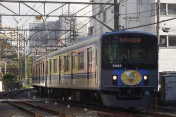 2015年11月30日、高田馬場~下落合、20156Fの5629レ。