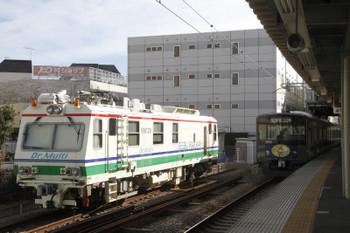 2015年12月6日、東長崎、5102レの20151Fと「Dr.Multi」。