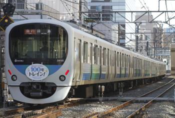 2015年12月20日、高田馬場~下落合、38115Fの2321レ。