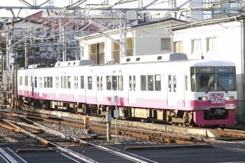 2016年1月2日、京成津田沼、「謹賀新年」ヘッドマーク付き8811F。