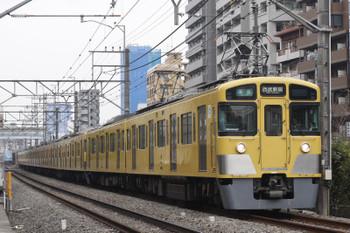 2016年2月29日、高田馬場~下落合、2455F+2005Fの4608レ。