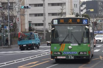 2016年2月29日、高田馬場駅近くの新目白通り、都バスの回送車。たまに通ります。