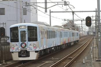 2016年4月6日 16時14分頃、中村橋、4009Fの下り回送列車。