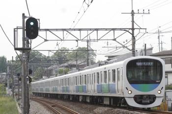 2016年5月1日15時14分頃、元加治、38117Fの快速急行 西武新宿ゆき。