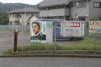 2016年6月25日、埼玉県・入間市内