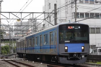2016年7月5日、高田馬場~下落合、20102Fの2323レ。