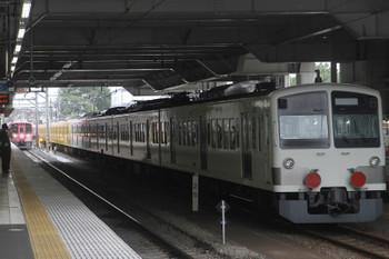 2016年7月9日、所沢、6番線で発車を待つ1251F+263Fと9101F(ピンク)の4125レ。