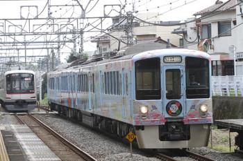2016年9月11日 11時30分頃、秋津、通過する4009F・52席の下り。