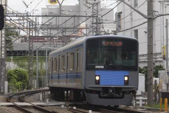 2016年9月12日、高田馬場~下落合、20156Fの5627レ。