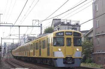 2016年10月19日、池袋~椎名町、2089Fの西武秩父ゆき5205レ。
