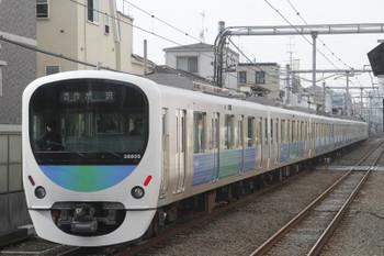 2016年11月20日、椎名町、38105Fの5303レ。