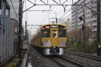 2016年11月24日 8時30分頃、高田馬場~下落合、2095F+2453F(?)の急行 玉川上水ゆき。