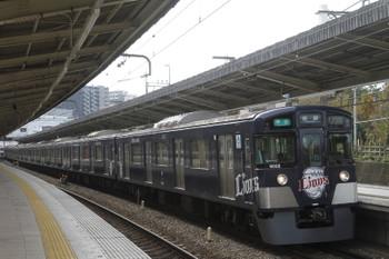 2016年11月27日、入間市、車体広告が消え素の「L-Train」に戻った9108Fの4126レ。