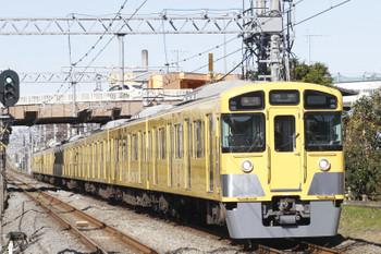 2016年12月11日、武蔵藤沢、2089F+2463Fの2136レ。
