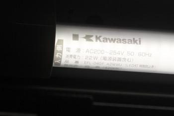 2017年3月8日、クハ20152FのLED照明器具のアップ。