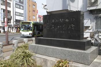 2017年3月5日、北浦和駅西口、開設記念碑。