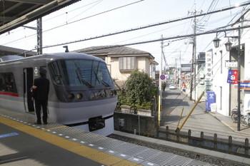 2017年3月20日、小平駅4番ホーム、臨時停車の124レ(10108F)。