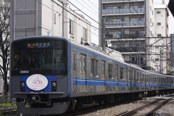 2017年3月23日、高田馬場~下落合、20104Fの2644レ。