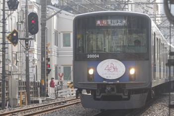 2017年3月29日、高田馬場~下落合、20104Fの2251レ。