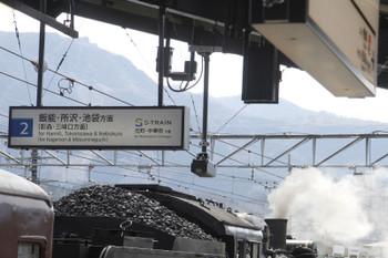 2017年3月25日、西武秩父、「S-TRAIN」の文言が入った2番ホームの表示とSL列車。