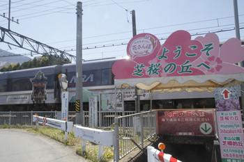 2017年4月23日 12時ころ、横瀬、1番ホーム横に止まる10103F(プラチナ)と羊山公園への順路となった地下道の入り口。