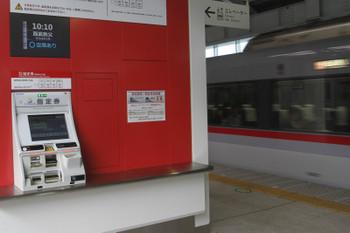 2017年4月22日 10時9分頃、石神井公園、臨時特急を販売中の下りホーム・S-TRAIN指定席券発売機と到着する臨時 ちちぶ91号。