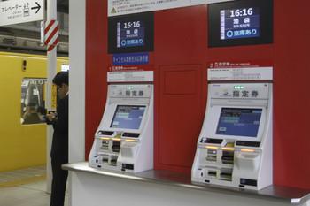 2017年4月22日 16時9分頃、石神井公園、臨時特急を販売中の上りホーム・指定席券発売機。