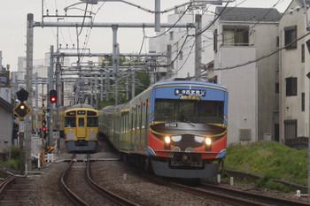 2017年4月21日、池袋~椎名町、20158Fの西武秩父ゆき5205レ。