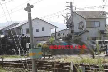 2017年5月4日 14時半頃、西武秩父駅