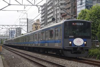 2017年5月24日、高田馬場~下落合、20104Fの2332レ。