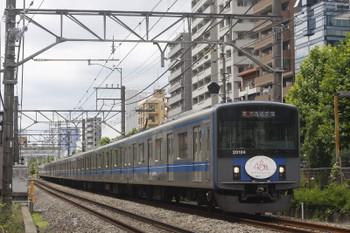 2017年6月12日、高田馬場~下落合、20104Fの2642レ。