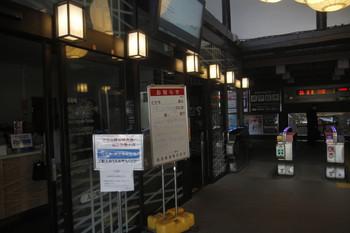 2017年6月20日 11時20分ころ、西武秩父、照明が消えた駅構内。改札口前に停電のお知らせがあります。