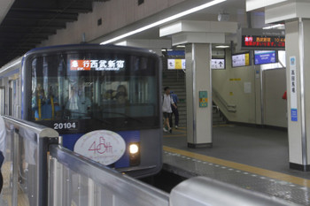 2017年7月8日、高田馬場、到着する20104Fの2646レと「急行」表示の発車案内。