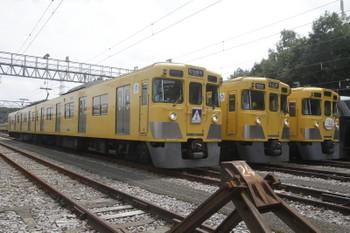 2017年8月19日、南入曽車両基地、2000系と10000系の展示。