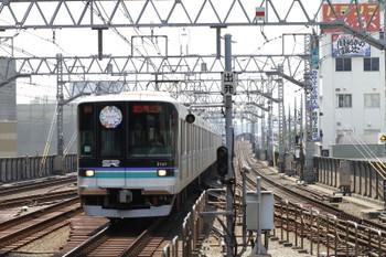 2017年5月21日 11時7分頃、武蔵小杉、「パスモ」HM付きの埼玉高速鉄道2000系 急行・鳩ケ谷ゆき。