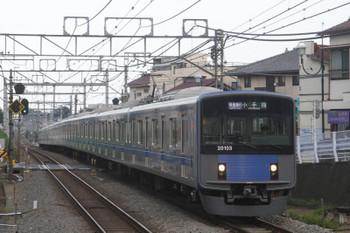 2017年8月27日 16時35分ころ、秋津、20103Fの快速急行 小手指ゆき。