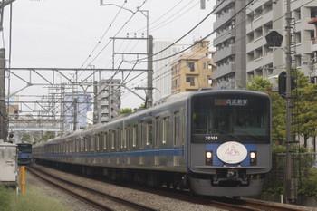 2017年8月28日、高田馬場~下落合、20104Fの2754レ。