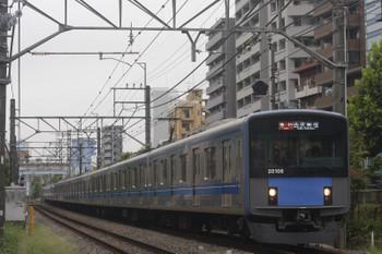 2017年9月6日、高田馬場~下落合、20106Fの2642レ。