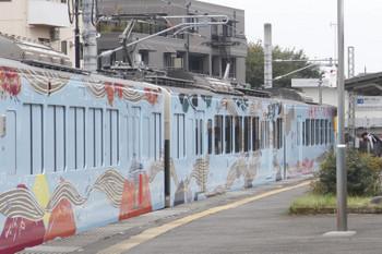 2016年10月30日 10時ころ、豊島園、4009F回送列車が1番ホームへ到着。