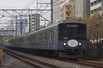2017年11月22日、高田馬場〜下落合、20104Fの2642レ。